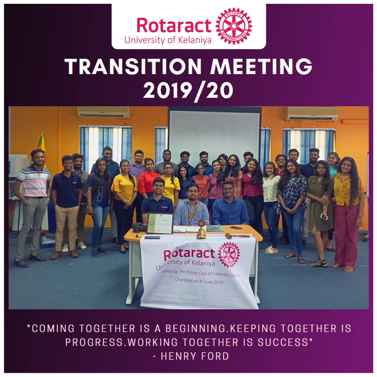 Read more about the article A start of a new journey- Transition Meeting 2020/21
