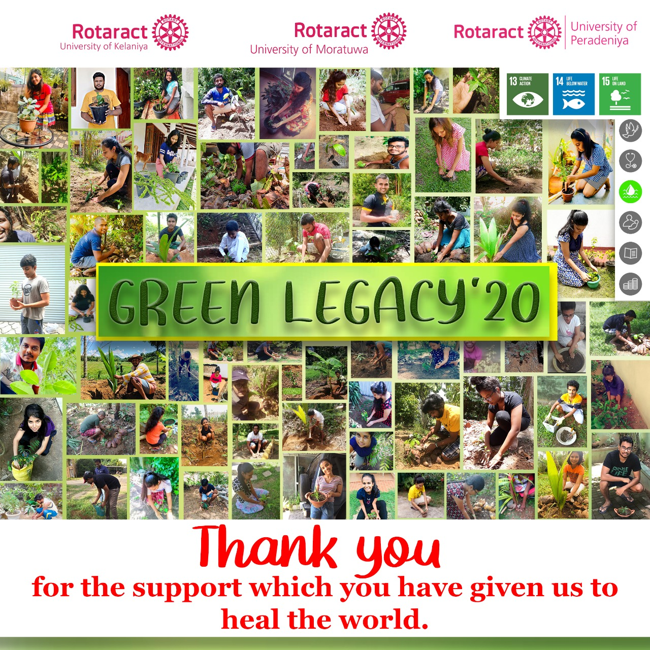 Read more about the article Green Legacy 2020