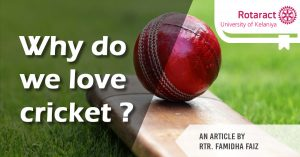 Read more about the article Why do we love cricket?