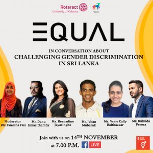Read more about the article EQUAL