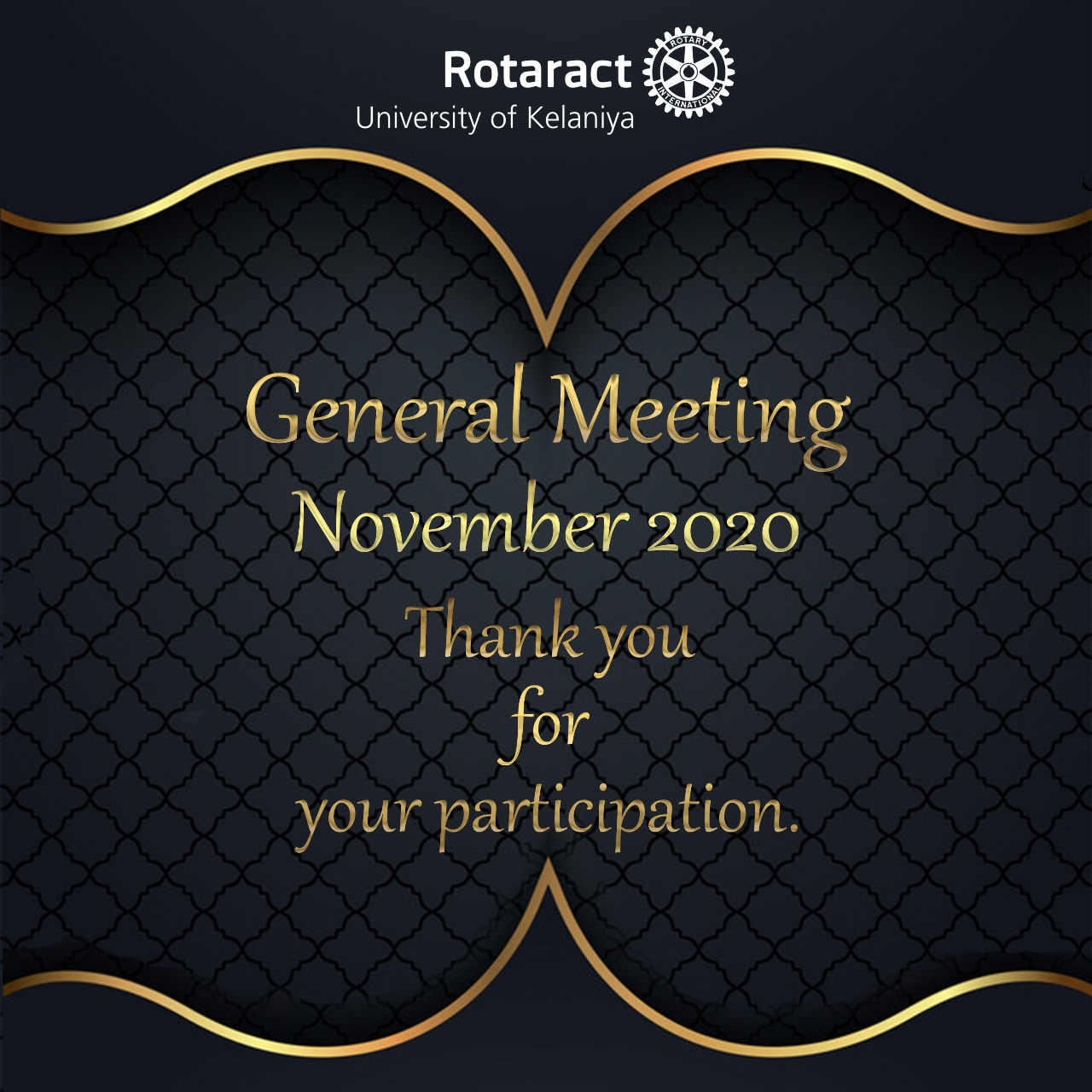 You are currently viewing Monthly General Meeting- November