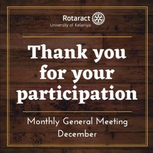 Read more about the article DRR Visit & General Meeting – Month of December