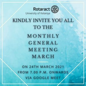 Read more about the article Monthly General Meeting- March