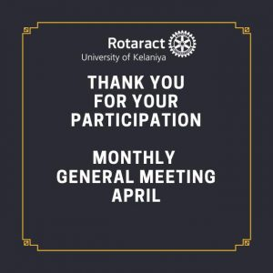 Read more about the article Monthly General Meeting- April