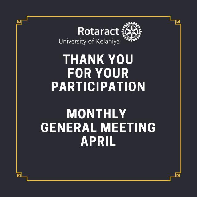 You are currently viewing Monthly General Meeting- April