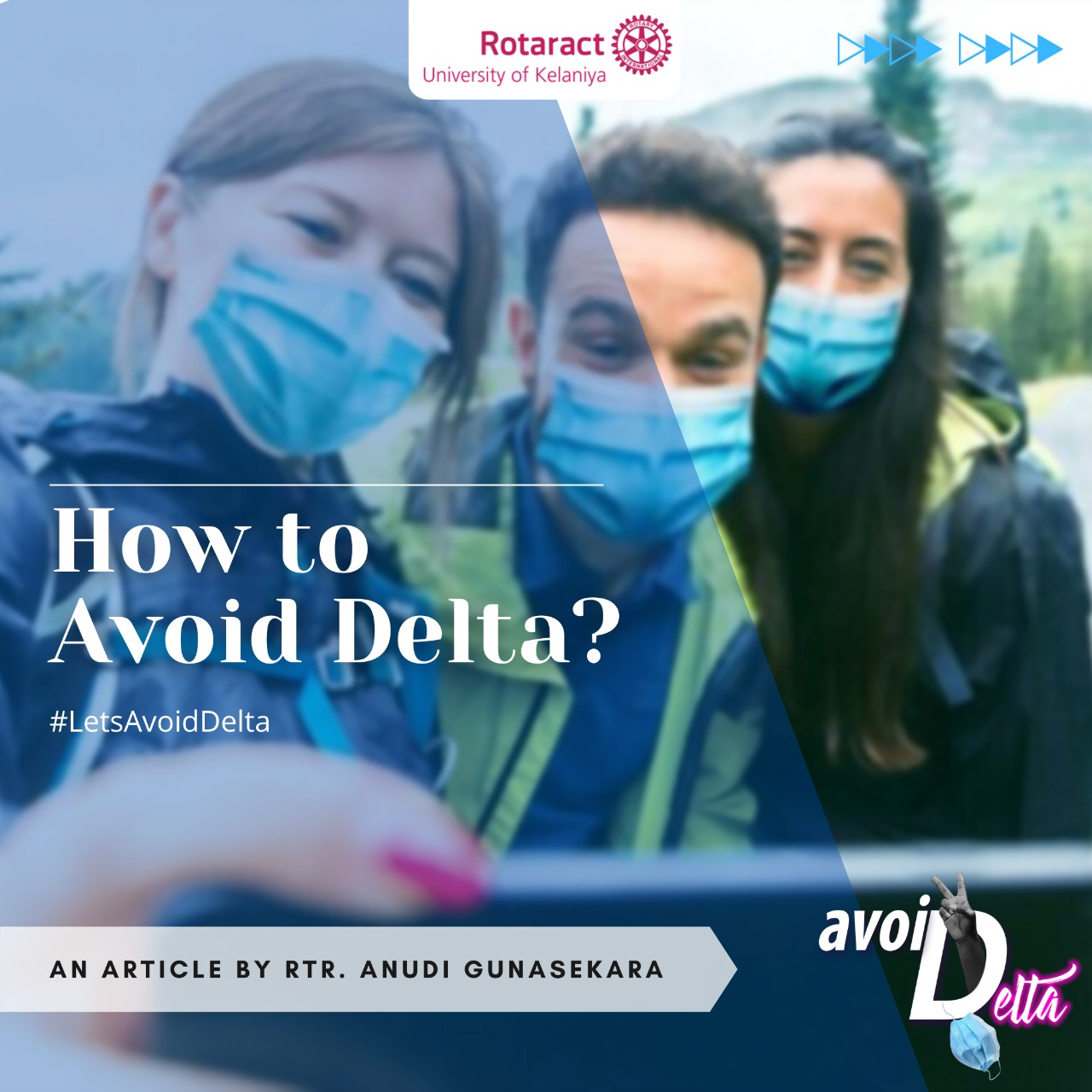 Read more about the article How to Avoid Delta?