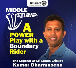 """Read more about the article Middle Stump'21- """" A Powerplay with a Boundary Rider"""""""